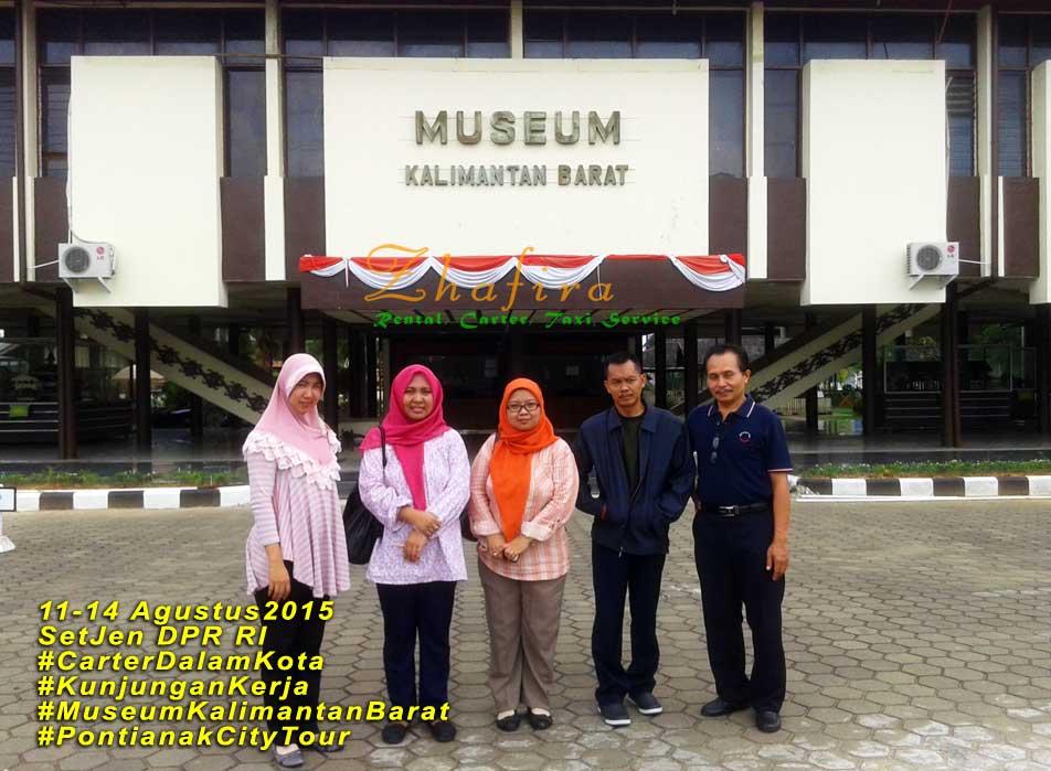 11-museum-kalimantan-barat